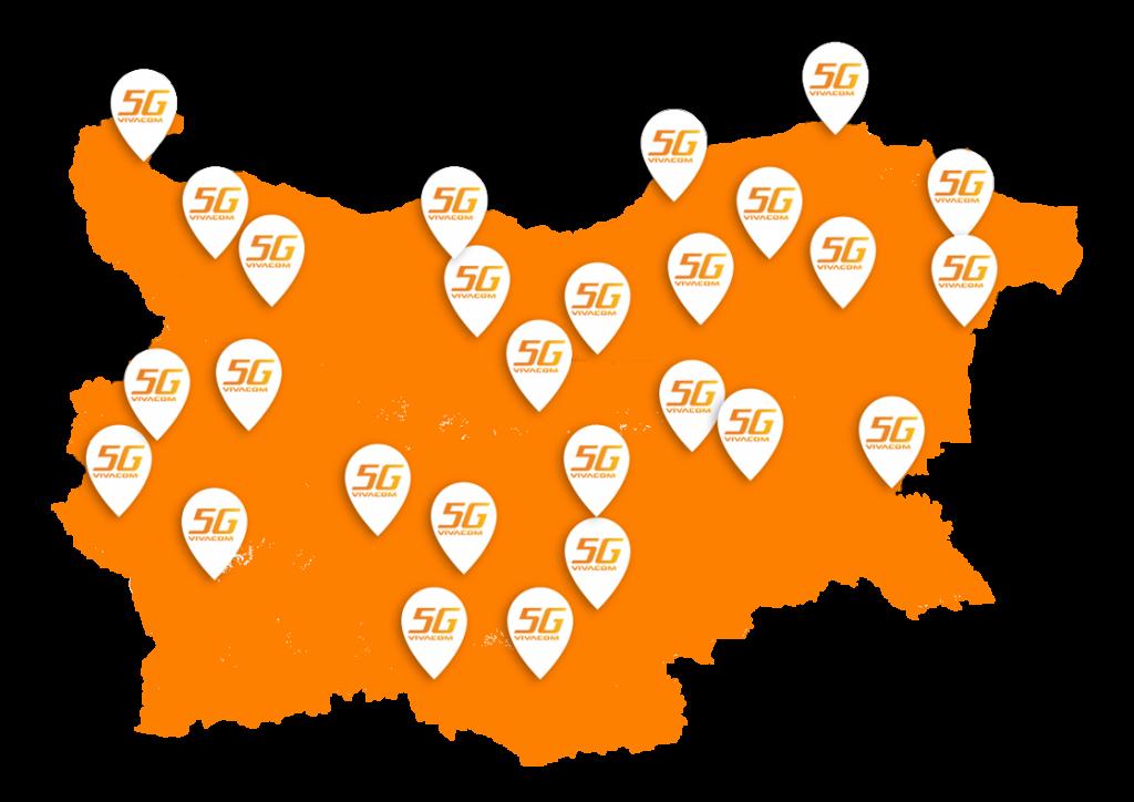 vivacom-5g-network