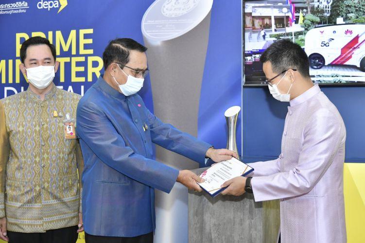 Huawei Тайланд получи престижна награда за международна дигитална корпорация на годината