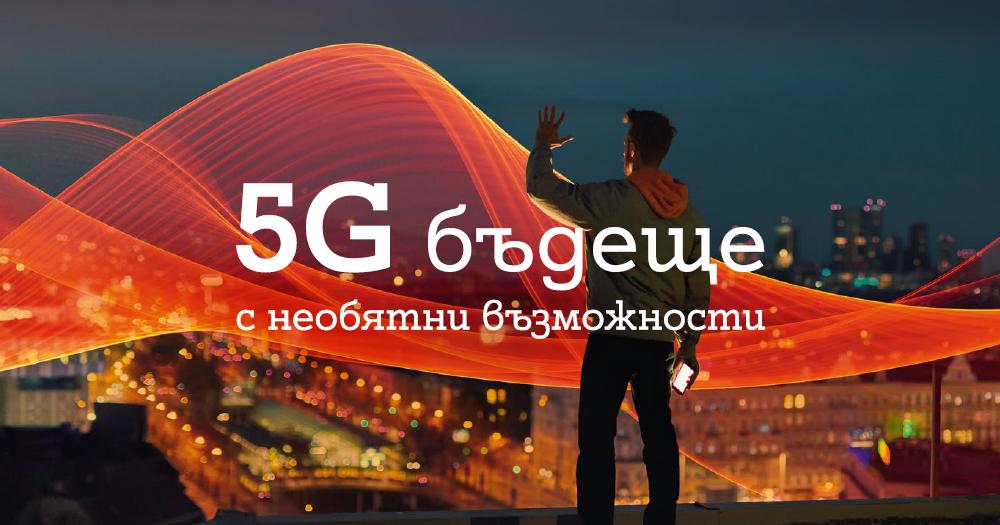 A1-5G-FB-KVAdaptation-1000x620