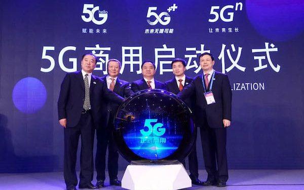 China-5G-launch-e1584964727181